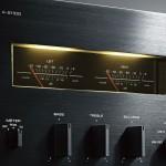 Yamaha A-S1100: Neuer der Stereo-Vollverstärker mit klassischer Pegelanzeige