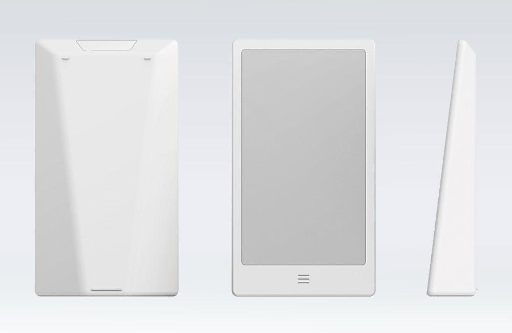 Sony-Huis-Universal-Fernbedienung-E-Ink-Display-IR-Blluetooth-WiFi-2