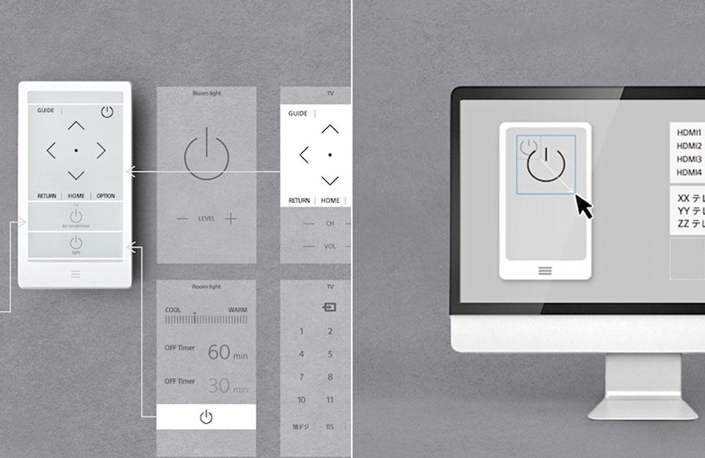 Sony-Huis-Universal-Fernbedienung-E-Ink-Display-IR-Blluetooth-WiFi-5