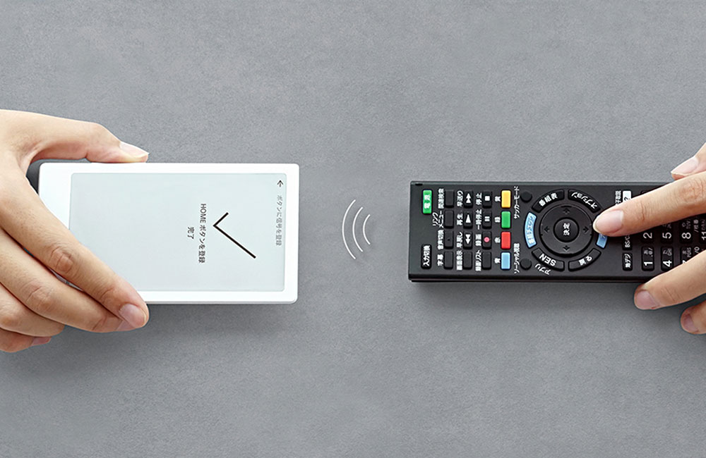 Sony-Huis-Universal-Fernbedienung-E-Ink-Display-IR-Blluetooth-WiFi-6